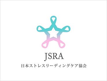 ストレスリーディング協会ロゴ画像